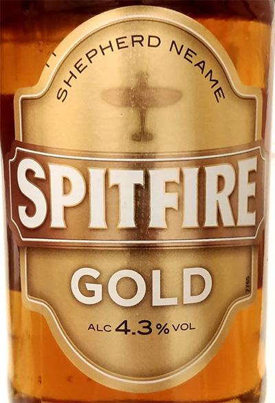 Отзыв о пиве Spitfire Gold