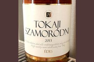 Отзыв о вине Tokaji Szamorodni Edes 2013