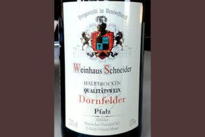 Отзыв о вине Weinhaus Schneider Dornfelder halbtrocken 2016