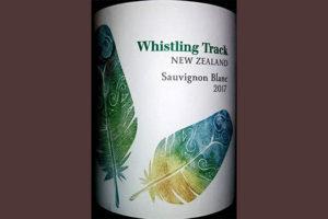 Отзыв о вине Whistling Track Sauvignon Blanc 2017