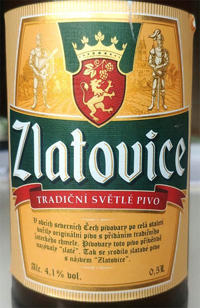Отзыв о пиве Zlatovice tradicni svetle