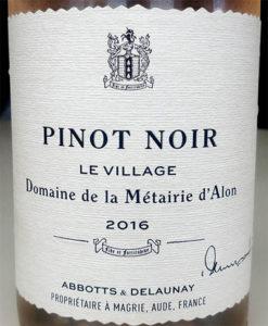 Отзыв о вине Abbots & Delaunay Domaine de la Metairie d'Alon Pinot Noir rose 2016