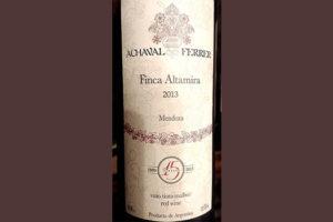Отзыв о вине Achaval Ferrer Finca Altamira Malbec 2013