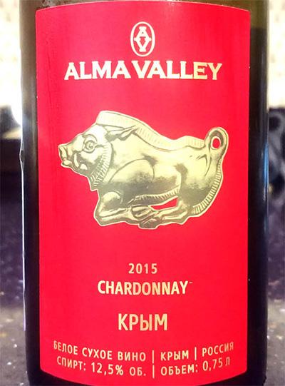 Отзыв о вине Alma Valley Chardonnay Крым 2015