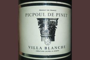 Отзыв о вине Calmel & Joseph Picpoul de Pinet Villa Blanche 2017