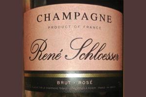 Отзыв об игристом вине Champagne Rene Schloesser brut rose