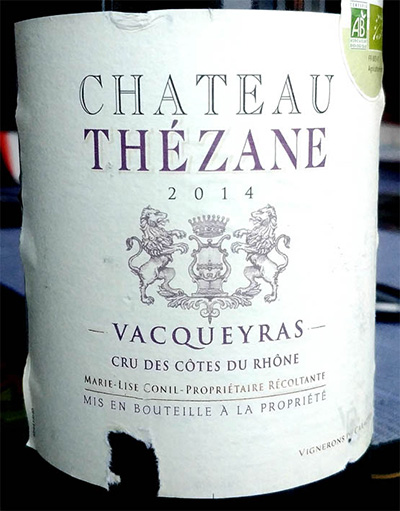 Отзыв о вине Chateau Tezane cru des cotes du Rhone 2014