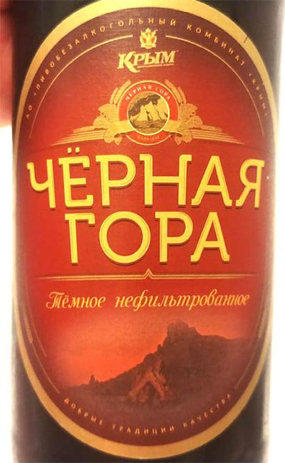 Отзыв о пиве Черная Гора Крым темное