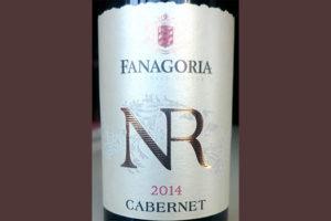 Отзыв о вине Fanagoria NR Cabernet 2014