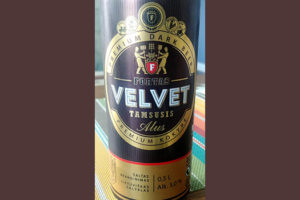 Отзыв о пиве Fortas Velvet Tamsus Alus