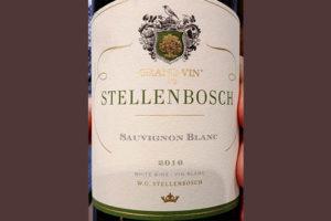 Отзыв о вине Grand vin de Stellenbosch Sauvignon Blanc 2016