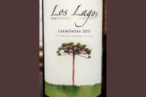 Отзыв о вине Los Lagos Carmenere 2017