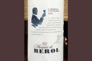 Отзыв о вине Marques de Berol Cabernet Sauvignon 2017