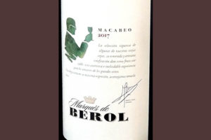 Отзыв о вине Marques de Berol Macabeo 2017