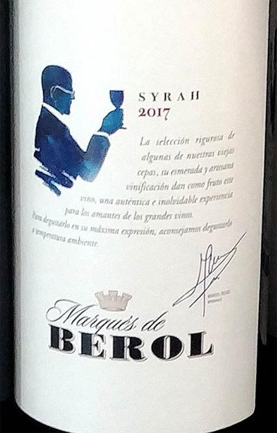 Отзыв о вине Marques de Berol Syrah 2017