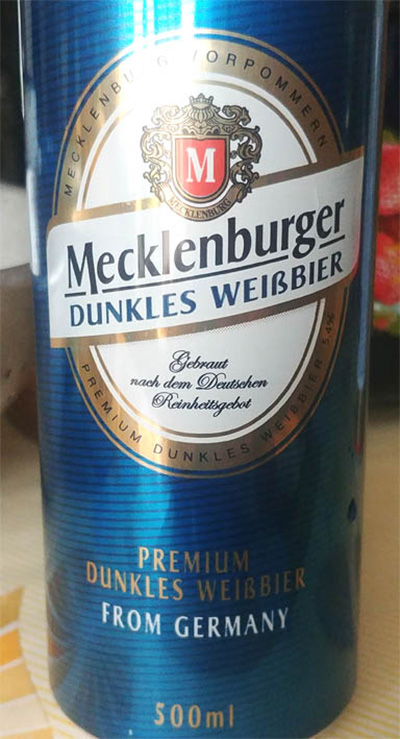 Отзыв о пиве Mecklenburger dunkles weisbier