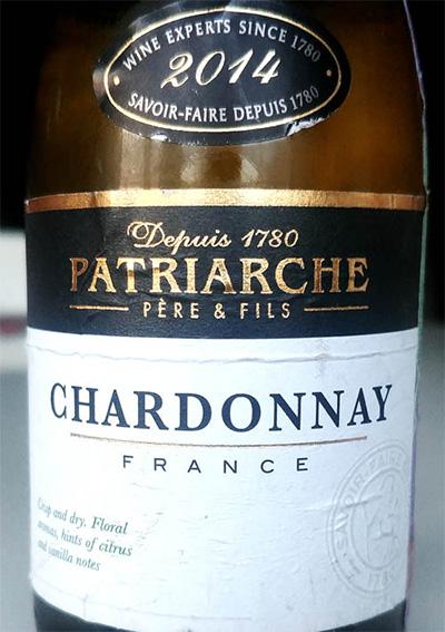 Отзыв о вине Patriarche Chardonnay 2014