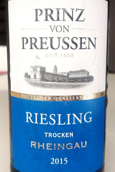 Отзыв о вине Prinz von Preussen Riesling trocken 2015