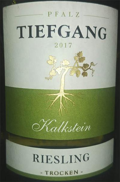 Отзыв о вине Tiefgang Kalkstein Riesling trocken 2017