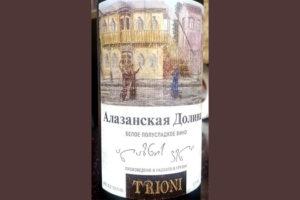 Отзыв о вине Trioni Алазанская Долина 2017