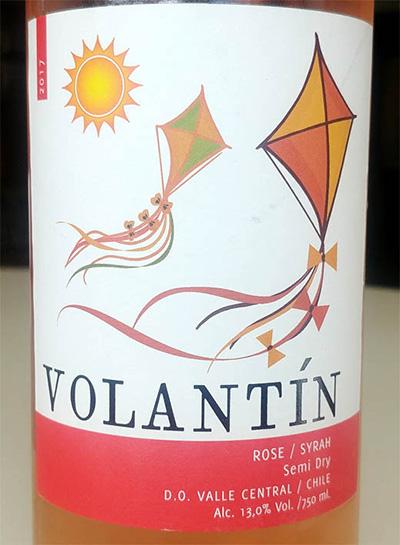 Отзыв о вине Volantin rose Syrah 2017