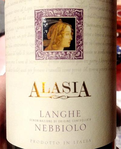 Отзыв о вине Alasia Langhe Nebbiolo 2015