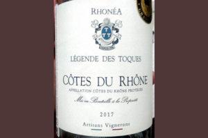 Отзыв о вине Artisans Vignerons Legende des Toques rose 2017