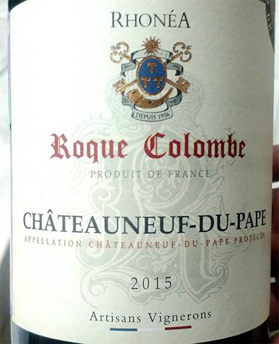 Отзыв о вине Artisans Vignerons Roque Colombe Chateauneuf-du-Pape blanc 2015