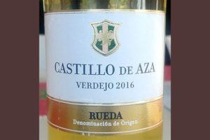 Отзыв о вине Castillo de Aza Verdejo 2016