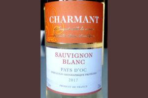 Отзыв о вине Charmant Sauvignon Blanc 2017