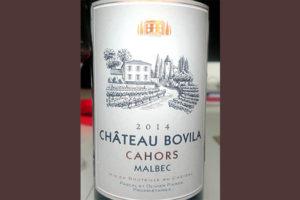 Отзыв о вине Chateau Bovila Malbec Cahors 2014