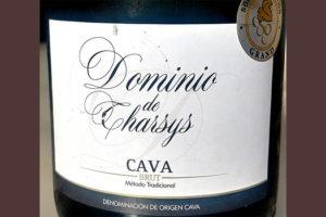 Отзыв об игристом вине Dominic de Tharsys Cava brut