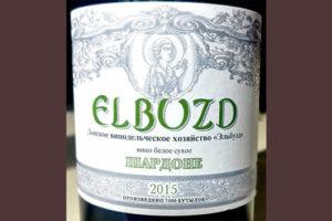 Отзыв о вине Elbuzd Шардоне 2015