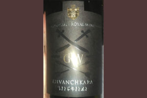Отзыв о вине Georgian Royal Wine Khvanchkara Хванчкара 2016