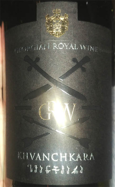 Отзыв о вине Georgian Royal Wine Khvanchkara Хванчкара 2016