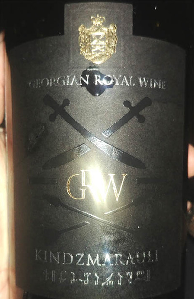 Отзыв о вине Georgian Royal Wine Kindzmarauli Киндзмараули 2016