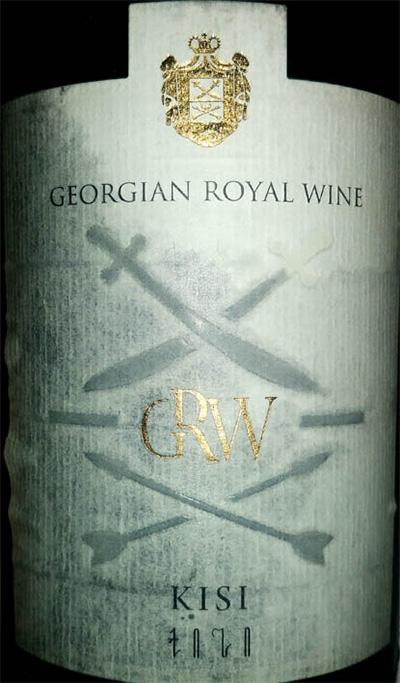 Отзыв о вине Georgian Royal Wine Kisi qvevri 2017