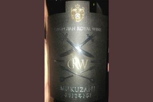 Отзыв о вине Georgian Royal Wine Mukuzani Мукузани 2015