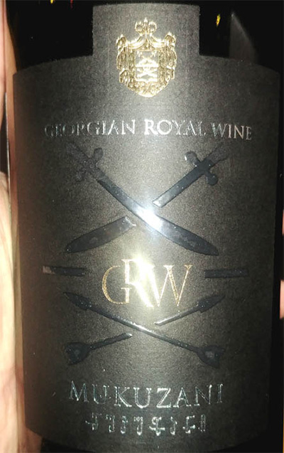 Отзыв о вине Georgian Royal Wine Mukuzani Мукузани 2015