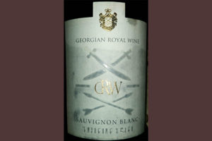 Отзыв о вине Georgian Royal Wine Sauvignon Blanc qvevri 2017