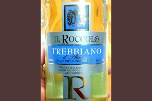 Отзыв о вине Il Roccolo Trebbiano d'Abruzzo 2016