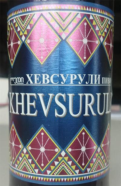 Отзыв о пиве Khevsuruli Хевсурули светлое