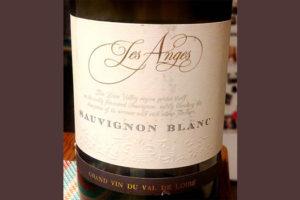 Отзыв о вине Les Anges Sauvignon Blanc 2017
