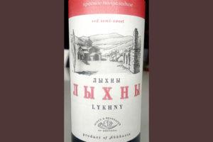 Отзыв о вине Лыхны красное полусладкое Lykhny red semi-sweet 2017