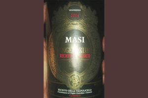 Отзыв о вине MASI Angelorum Reciotto Classico 2014