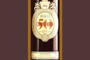Отзыв о вине MASI CampoFiorin 50 2014