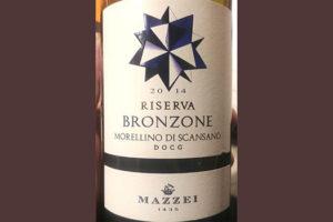 Отзыв о вине Mazzei Bronzone riserva Morellino di Scansano 2014