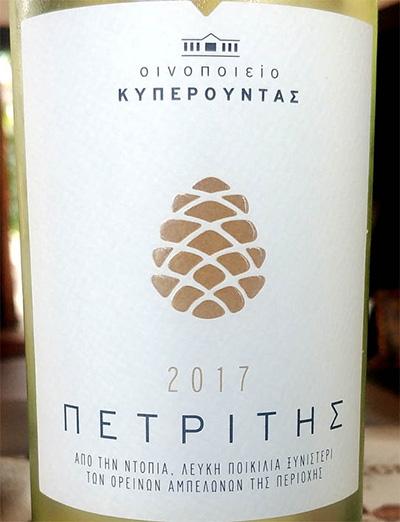 Отзыв о вине Petritis Xinisteri 2017