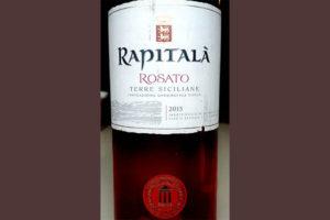 Отзыв о вине Rapitala Rosato Terre Siciliane 2015
