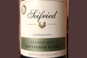 Отзыв о вине Seifried Sauvignon Blanc 2017